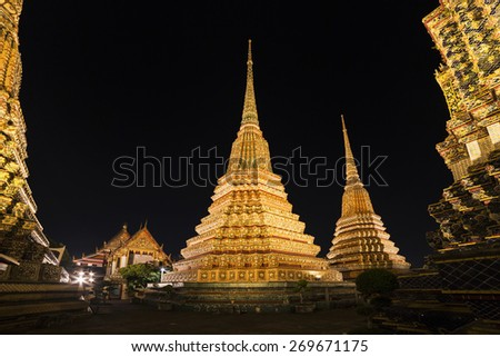 Night Wat Po, The Temple of reclining buddha, Bangkok, Thailandia. - stock photo