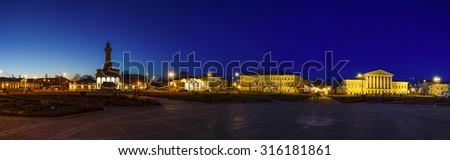 Nighttime panoramic view of Susanin Square (central square) in Kostroma, Russia - stock photo