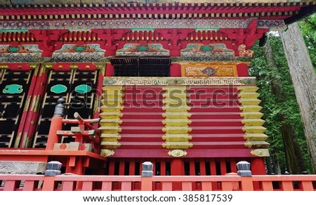 NIKKO, JAPAN -8 AUGUST 2015- The shrines and temples of Nikko are a UNESCO World Heritage site.