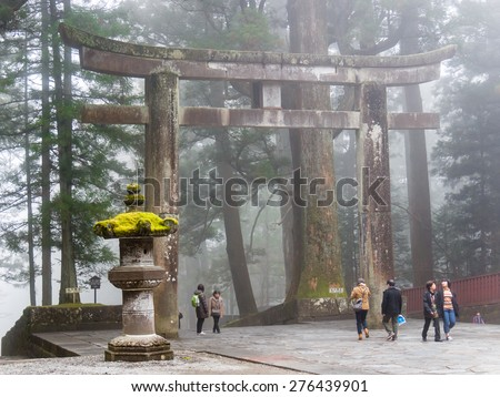 NIKKO, JAPAN - MARCH 19: old shrine on March 19, 2015 in Nikko, Japan. Nikko is part of a Nikko UNESCO World Heritage Site, one of most visited landmarks in Japan. - stock photo