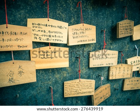 NIKKO, JAPAN - MARCH 19: old temple on March 19, 2015 in Nikko, Japan. Visitors write their wishes on wood plates and leave them inside the shrine.