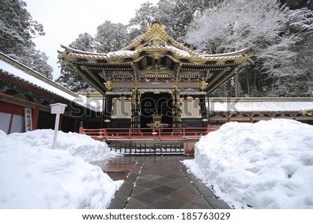 Nikko, Japan - UNESCO World Heritage Site. Part of Tosho-gu Shinto shrine - stock photo