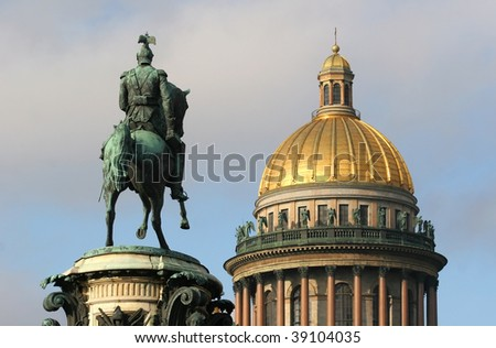 Nikolay I monument in Saint-Petersburg, Russia - stock photo