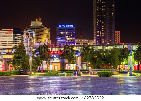ningbo, China - May 1, 2015:Beautiful night and fountains Ningbo famous commercial street.