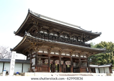 Ninnaji temple in Kyoto, Japan - stock photo