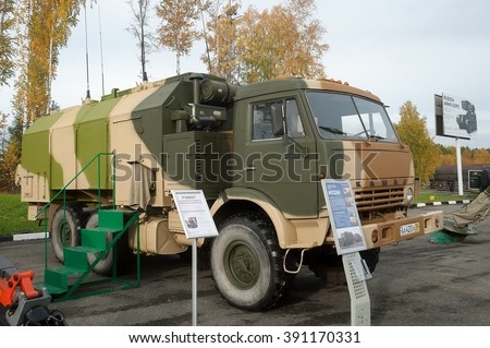 Nizhniy Tagil, Russia - September 26. 2013: MP32M1 unified command and control vehicle for automated and manual management of rocket and jet divisions on KAMAZ 43114 base. Russia Arms Expo-2013
