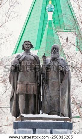 Nizhny Novgorod, Russia - January 03: monument to the founder of Nizhny Novgorod Georgy Vsevolodovich and St Simon Suzdal in Nizhny Novgorod, Russia on January 03, 2015.  - stock photo