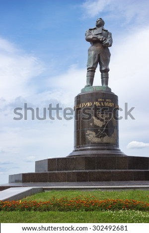NIZHNY NOVGOROD, RUSSIA - JUL 19, 2015: Chkalov monument on the main square in Nizhny Novgorod on JUL 19, 2015 in Nizhny Novgorod - stock photo