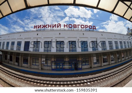 NIZHNY NOVGOROD, RUSSIA - JULY 1: View of Moskovsky Rail Terminal in July 1, 2012 in Nizhny Novgorod, Russia. The station was built in the 70s of XX century