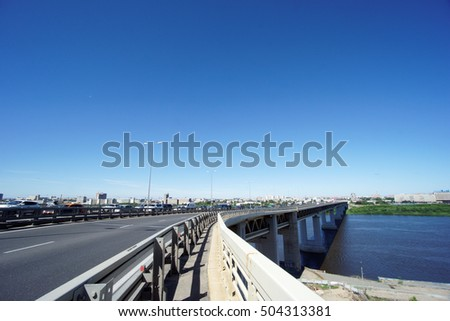 Nizhny Novgorod, Russia. - June 28.2016 Metro bridge across the Oka River