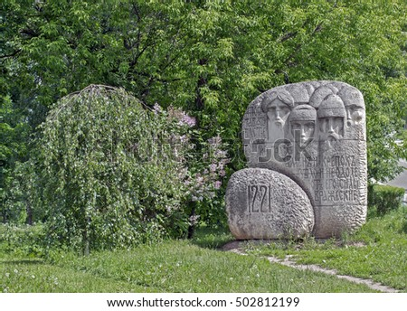 Nizhny Novgorod ,Russia-June 4,2016:Stone monument in honor of the founding of Nizhny Novgorod