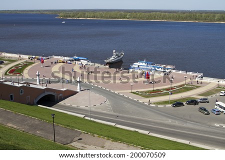 NIZHNY NOVGOROD, RUSSIA - MAY 09: View from Chkalov stairs to the lower Volga embankment and cruiser monument on May 9, 2014 in Nizhny Novgorod.