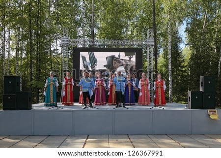 NIZHNY TAGIL, RUSSIA- AUG 23: A festive concert at the exhibition RUSSIAN DEFENCE EXPO 2012 on August, 23, 2012 at Nizhny Tagil, Russia