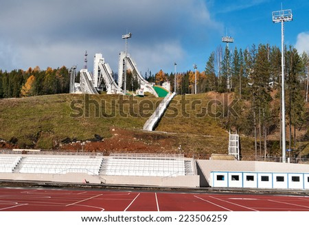 NIZHNY TAGIL, RUSSIA - OCT 11, 2014: Springboard complex on Mount Long. It is one of the largest complexes in Russia, was opened February 16, 2013. Four springboard height 40, 60, 90 and 120 meters