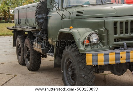 NIZHYN - UKRAINE, SEPTEMBER - 17, 2016: Military truck, zil, close up