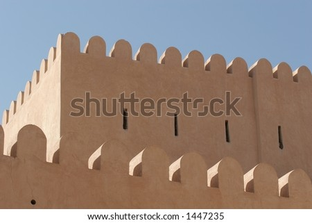 Nizwa Fort - stock photo