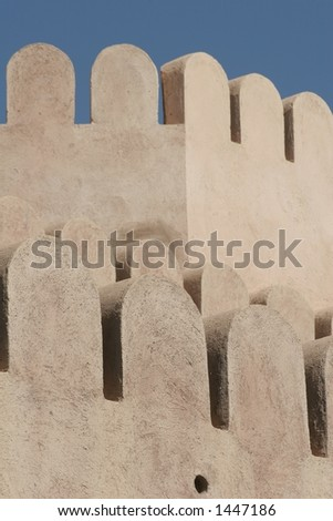 Nizwa Fort Detail - stock photo