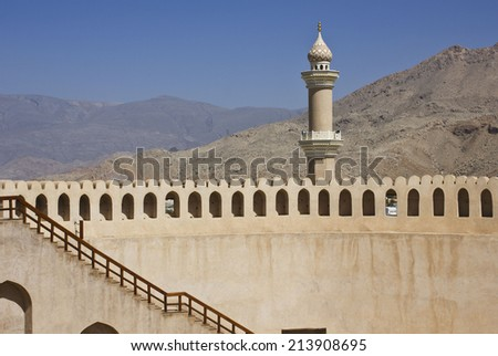 Nizwa, Oman, October 21, 2013: Nizwa Fort architectural detail. It is Oman's most visited national monument, a massive castle, uniquedue to the cylindrical shape of its main tower.  - stock photo