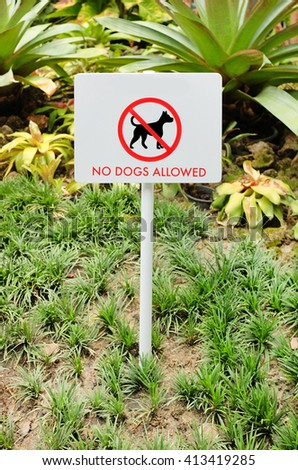 No dog allowed sign in the garden - stock photo