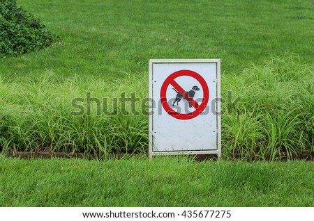 No dog allowed sign in the park - stock photo