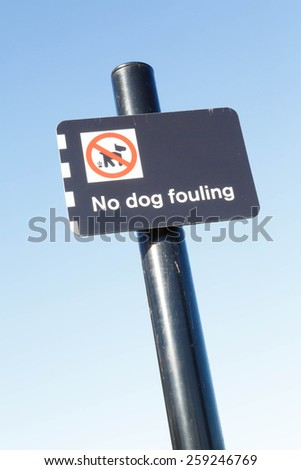No dog fouling sign against a clear blue sky background - stock photo
