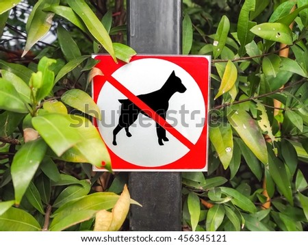 No dog sign. Dog not allowed in garden area. - stock photo