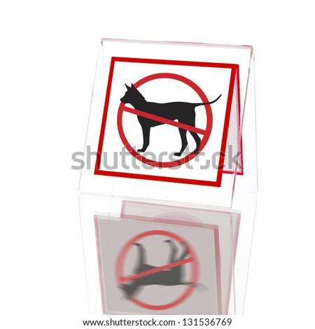 No dogs or pets sign - stock photo
