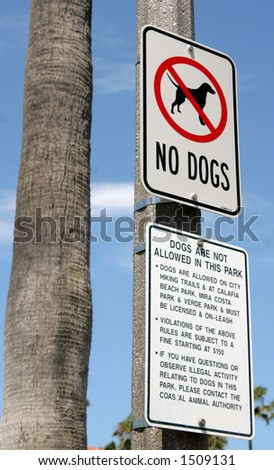 No dogs! sign - stock photo