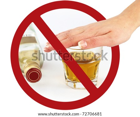 No drink - stock photo