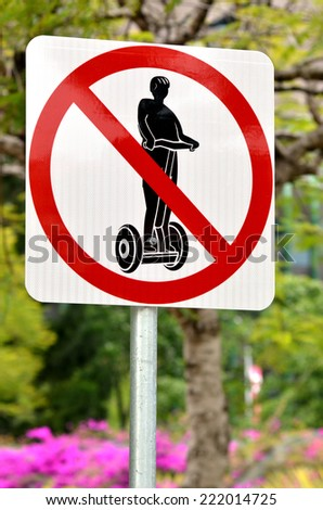 No entrance to drive Segway PT sign and symbol, Concept photo copyspace - stock photo