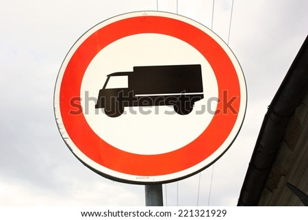 No entry for trucks traffic sign - stock photo