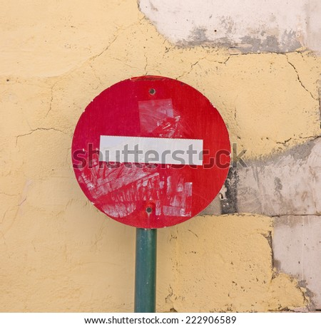 No entry for vehicles traffic sign - stock photo