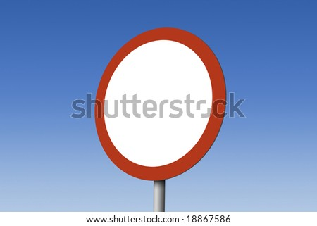 No entry road sign - stock photo