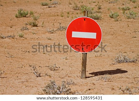 No entry sign in the desert - stock photo