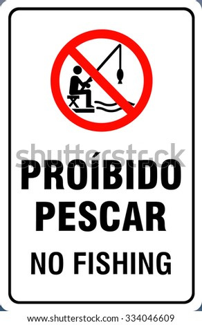 No Fishing sign - stock photo