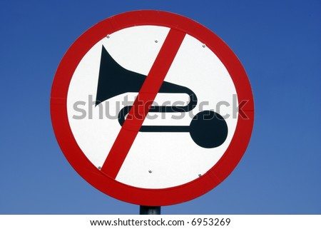 No hooting, no noise sign - stock photo