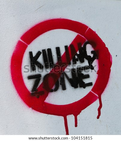 no killing - stock photo