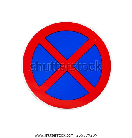 No parking and no stopping traffic sign isolated on white - stock photo