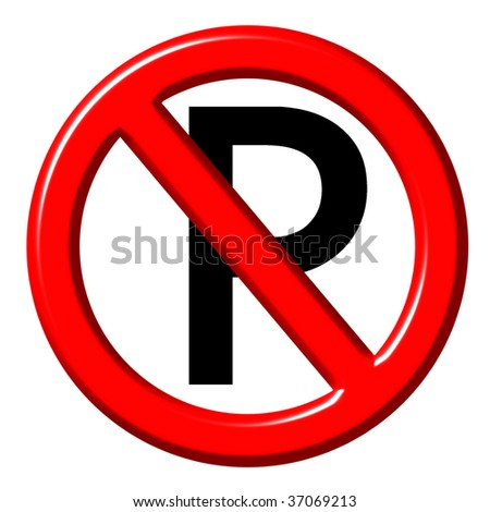 No parking 3d sign - stock photo
