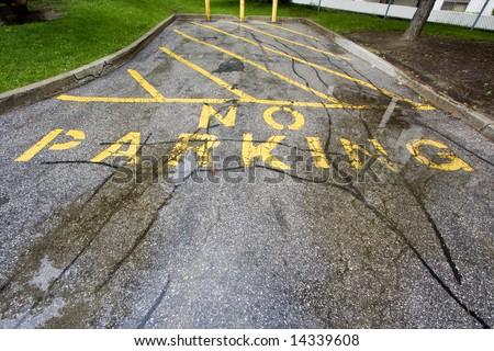 NO PARKING - dead end - stock photo