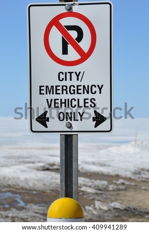 No parking emergency vehicles only sign - stock photo