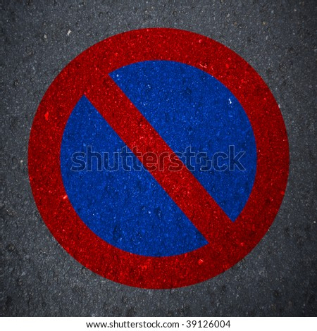no parking road sign - stock photo