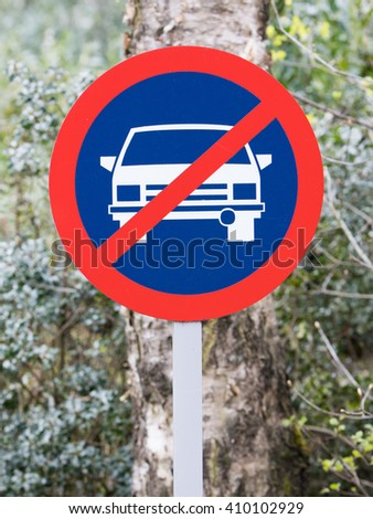 No parking road sign old, dutch road - stock photo