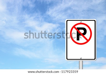 no parking sign blank for text with blue sky - stock photo