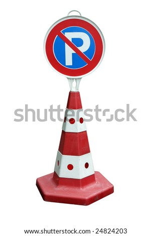 no parking sign isolated - stock photo
