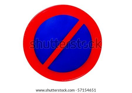 No parking sign isolated on a white background - stock photo