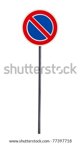 No parking sign isolated over white background - stock photo