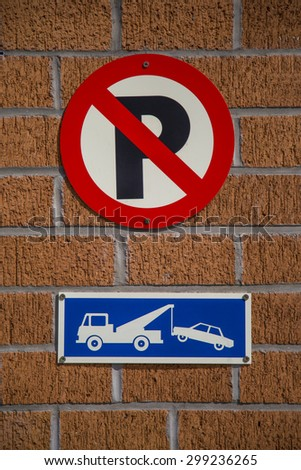 No parking sign on the street - stock photo