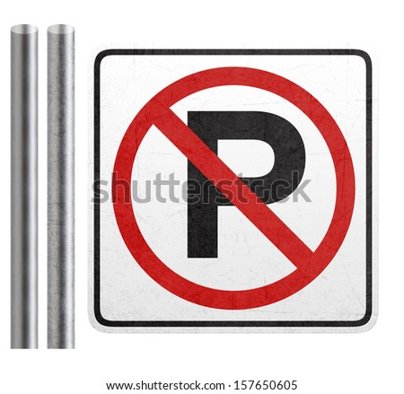 No parking sign with metal bar isolated on white with clipping path . - stock photo