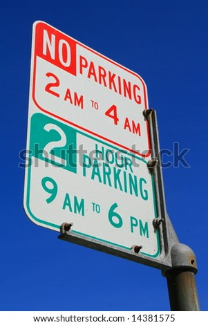No Parking Street Sign - stock photo
